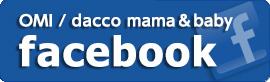 dacco facebook