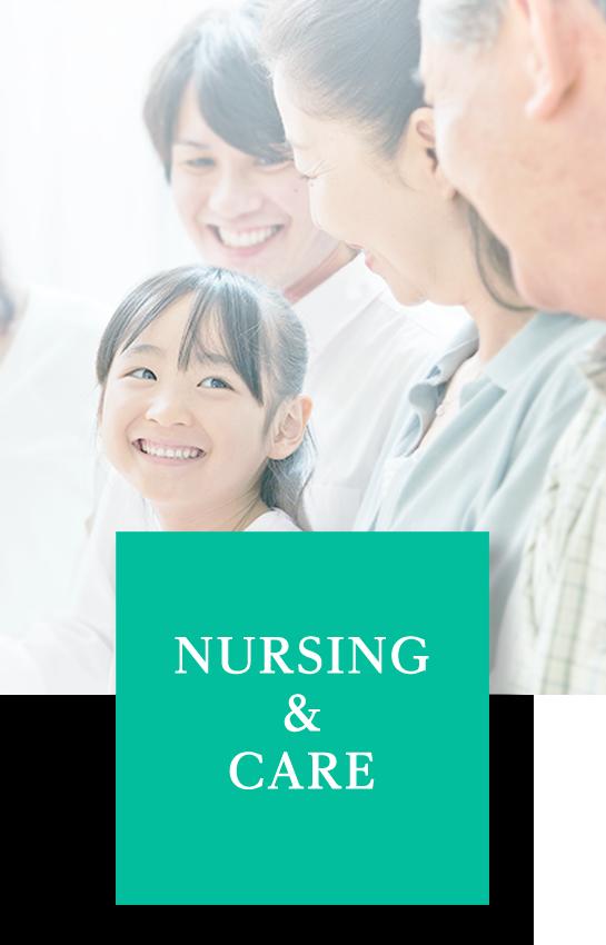Nursing&Care