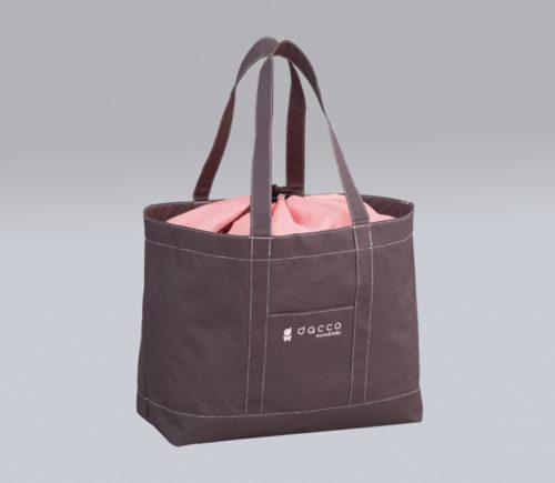 お産セット用 布製バッグ ショコラ