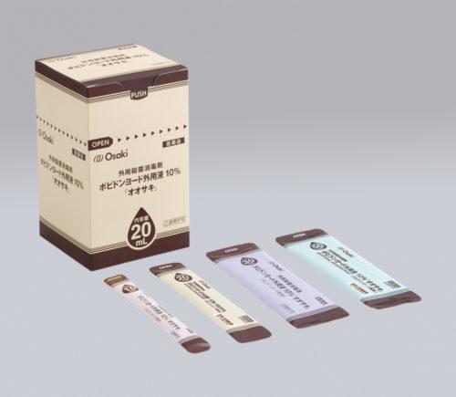 ポビドンヨード外用液10%「オオサキ」