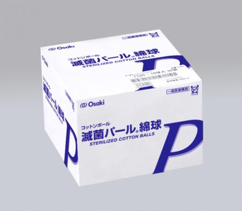 滅菌パール®綿球