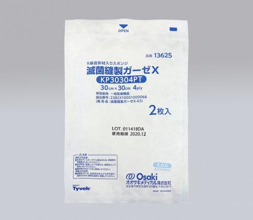 滅菌縫製ガーゼX