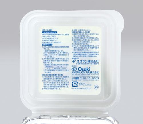 アルウエッティ® Box-E 不織布シート