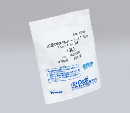 滅菌弾性ホータイ 4.5m