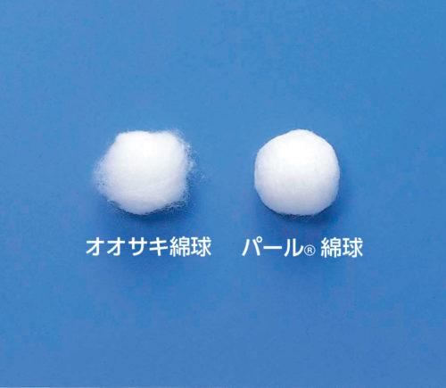 オオサキ綿球